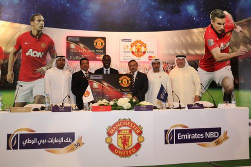 EmiratesNBD-ManUnited